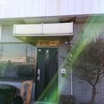 中華そば GO.TO.KU 仁 - 【2017.12.10(日)】店舗の外観
