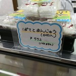 77784748 - ぽてとまんじゅう(6個入)552円