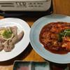 ホルモン大豊 - 料理写真:特上塩ホルモン¥780と、とろとろ焼き¥580。
