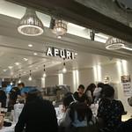 AFURI - 外観