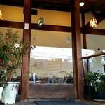 染と茶 - 店舗入口