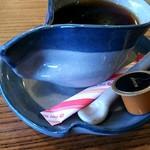 染と茶 - ちょっと風変わりなカップ