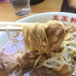王王軒 - 麺と肉持ち上げ