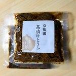二軒茶屋 - 茶漬けとうふ(パッケージ)