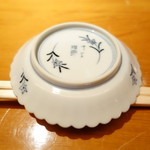 乙女寿司 - 小皿