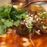 77796007 - 牛肉麺。