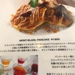 Banks cafe & dining 渋谷 -