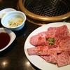焼肉 昌久園 - 料理写真: