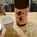 手打ちうどん ほそ井 - 六方 純米吟醸