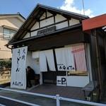 77800821 - 【2017/12】外観