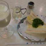 純喫茶 アメリカン - ミルク + ミニサンド