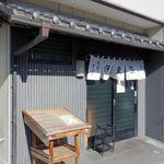 天丼 天ぷら 伊豆家 - 伊豆家本店(ファサード)