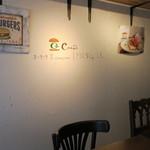 ミニハンバーガー専門店 Coeur - ハンバーガー店と云うよりカフェのような店2