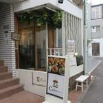 ミニハンバーガー専門店 Coeur - ハンバーガー店と云うよりカフェのような店1
