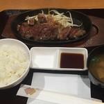 肉処 壱丁田 -