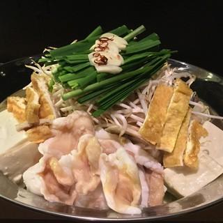 近江牛100%もつ鍋!!平日限定!