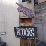 ブロックス -