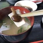 Hakusui - 味噌汁の具材