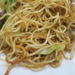 中華料理シーズ - 五目やきそば(軟)