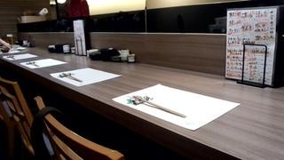 和菜酒房 おりべ - カウンター