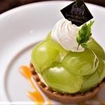 ラ・ヴェリテ - 料理写真:サンシャインマスカットのタルト