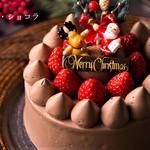 ラ・ヴェリテ - 【クリスマスケーキ】ノエル・ショコラ
