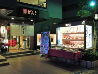 がんこ 新大阪店 - 入口