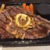 わかき - 料理写真:ランチのサービスサーロインステーキ ¥1080