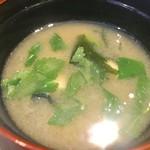 うかい亭 一花 - 味噌汁【料理】