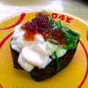 スシロー - 料理写真:「真鱈白子」(100円税抜)。