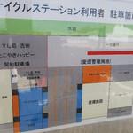 77826685 - 駐車場位置を示す貼り紙