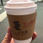 黒レンガ倉庫Cafe - 黒レンガ珈琲ラテ(ホット)S 480円(税抜)