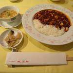 77829969 - 四川麻婆烩飯