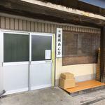 日の出製麺所 - 飲食スペースの入口