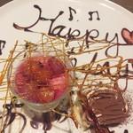 酒場~ルDEN - お誕生日デザートプレート