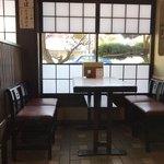 長寿庵 - 松の見える席