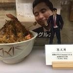 天ぷら 中山 -