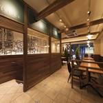 Restaurant EISUKE -