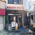 バーガーズベース - ハンバーガー百名店!