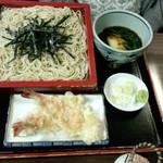翁庵 - 天ざる(温)(1100円)