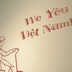 ベトナムちゃん - 'We YEU Vietnam' ってなんだと思います?