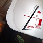 Cafe BAR Arther Garage -