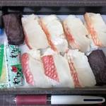77843046 - 金目鯛炙り寿司の中身