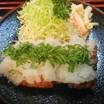 鈴亭 - 鶏ポン