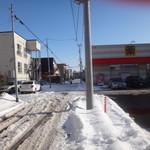 おにぎり屋 こころ - 駐車場は店の裏・ツルハの横に2台
