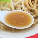 イマイ帝国 - スープ