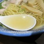 樹真 - スープ