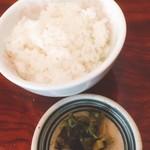 煌・中国料理 - ごはんはお櫃でお代わり出来ます(^^)