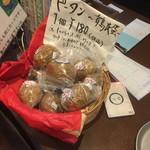 煌・中国料理 - お土産用のピータンも売ってました(^^)