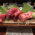 酒処 蔵 - マグロ刺身